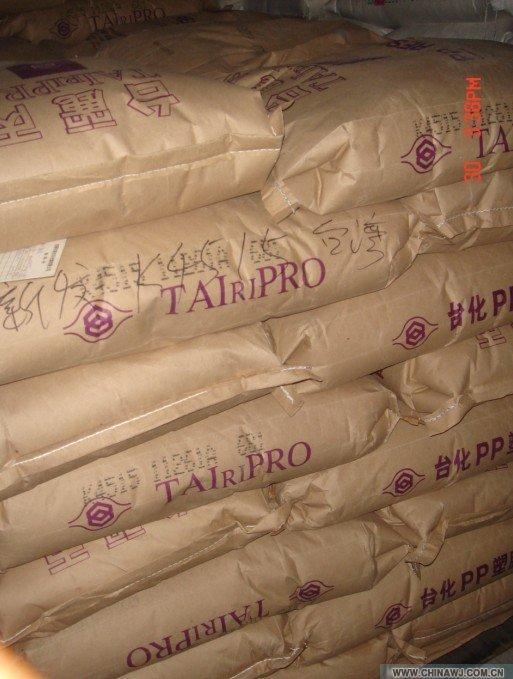 Hạt nhựa PP TAIRIPRO K8009