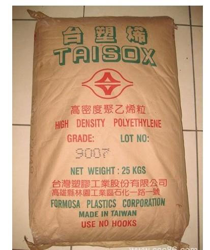 Hạt nhựa HDPE Taisox 9007 Formosa