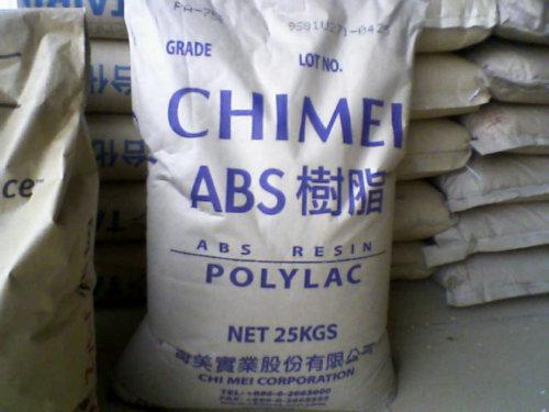Hạt nhựa ABS PA757 Chimei