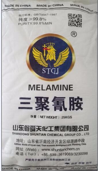 Melamine 99.8% Shuntian