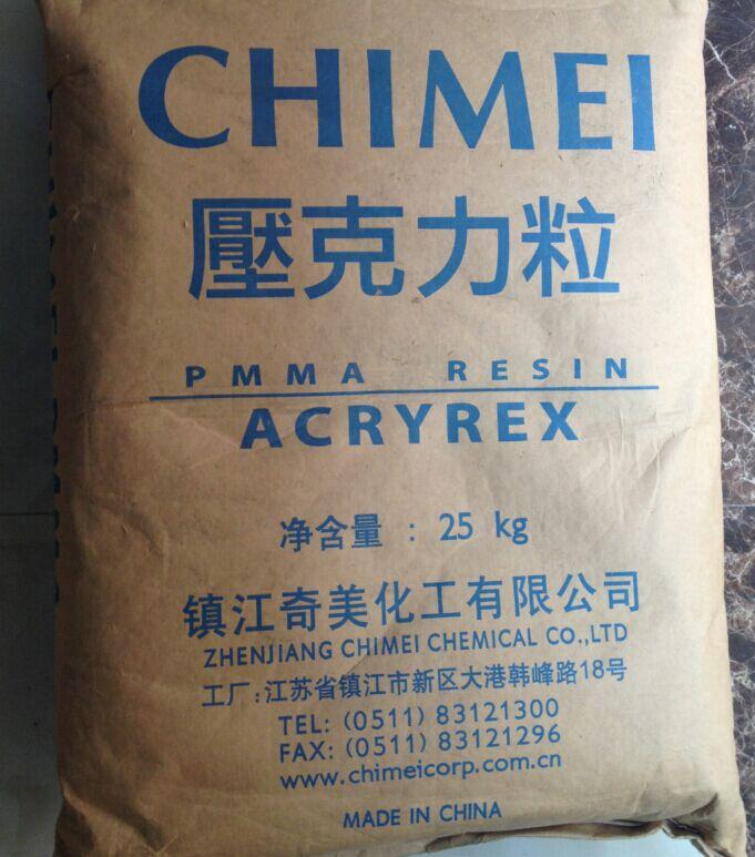 Hạt nhựa PMMA Acryrex CM-207